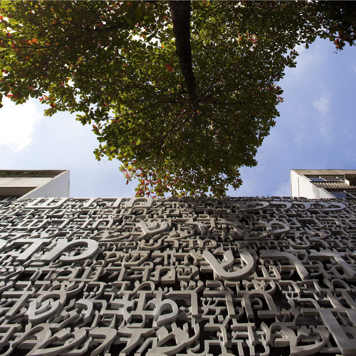 Upward view of the facade with its hebrew characters